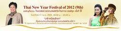 9th Annual Songkrain Thai Street Fair – all day/FREE