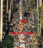 Fiesta Broadway – Downtown LA/FREE