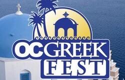 OC Greek Fest – 3 pm/$3