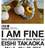 I am Fine Art Show @ Giant Robot 2 – 6:30 pm/FREE
